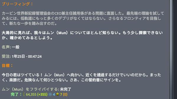 f:id:nankakaku:20210621192543j:plain