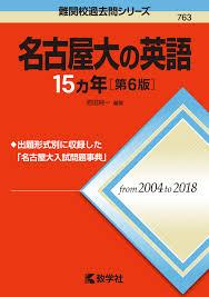f:id:nankandaieigo:20210201165822j:plain