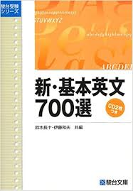 f:id:nankandaieigo:20210210233351j:plain
