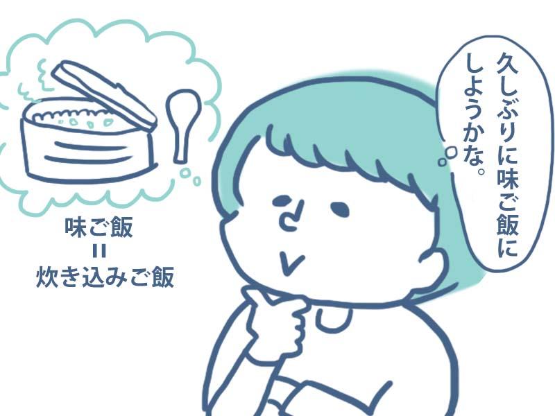 f:id:nankanoyotyu:20171031145255j:plain