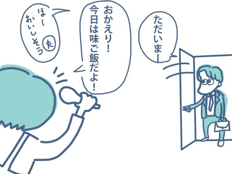 f:id:nankanoyotyu:20171031145300j:plain