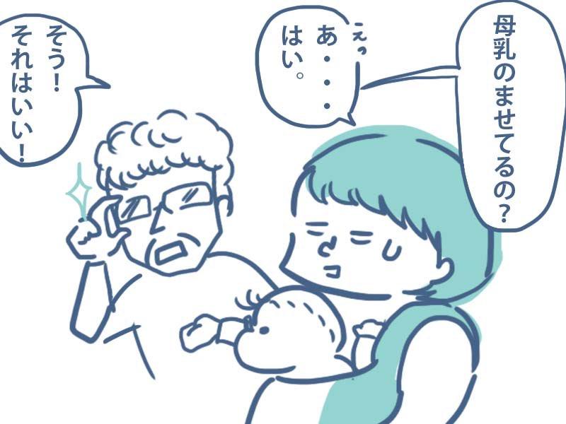 f:id:nankanoyotyu:20171102074255j:plain