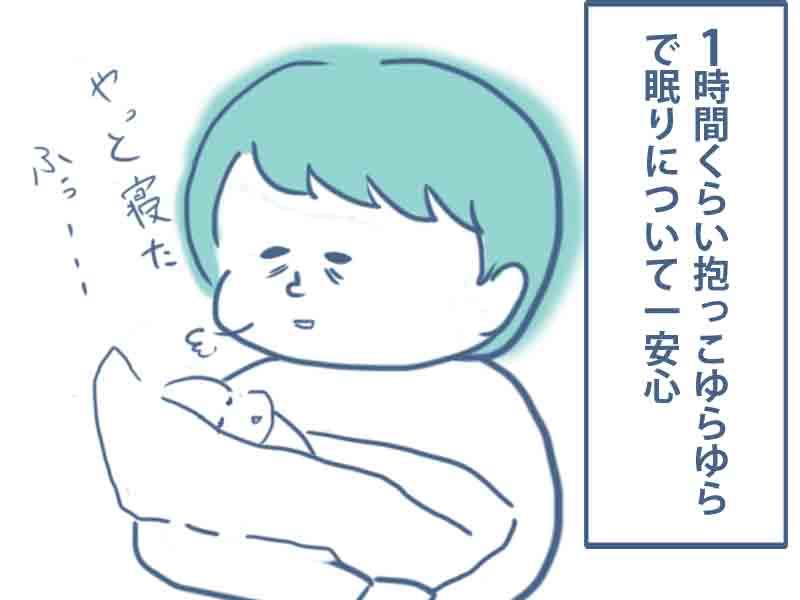 f:id:nankanoyotyu:20171114161746j:plain