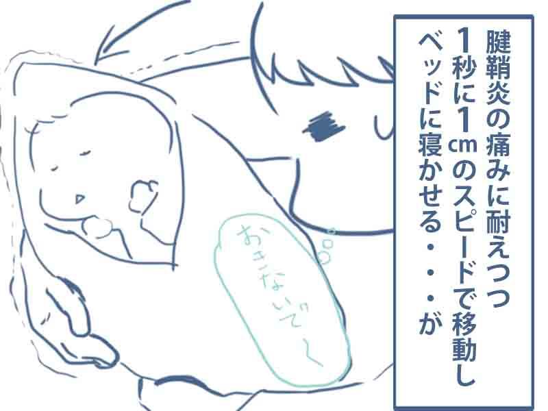 f:id:nankanoyotyu:20171114161758j:plain