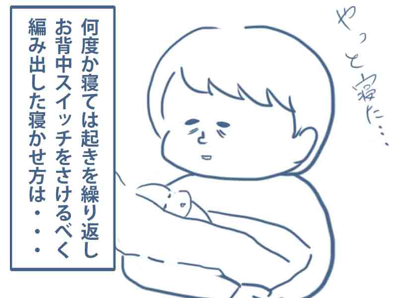 f:id:nankanoyotyu:20171114161822j:plain