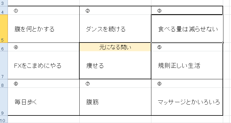 f:id:nankasuzuki:20160912150239p:plain