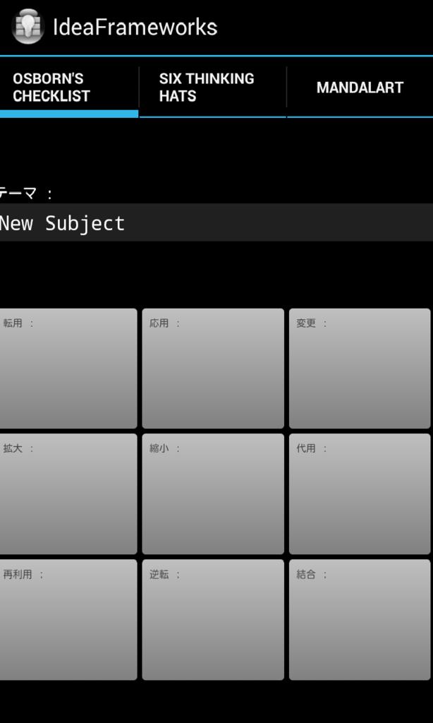 f:id:nankasuzuki:20160912160308p:plain