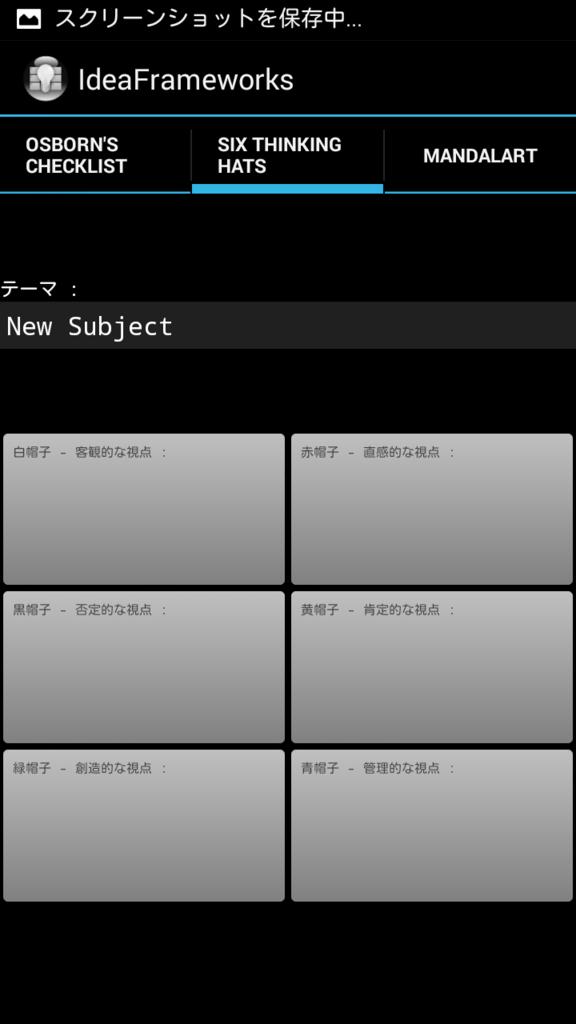 f:id:nankasuzuki:20160912160351p:plain