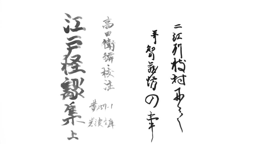 f:id:nankasuzuki:20161022203001p:plain
