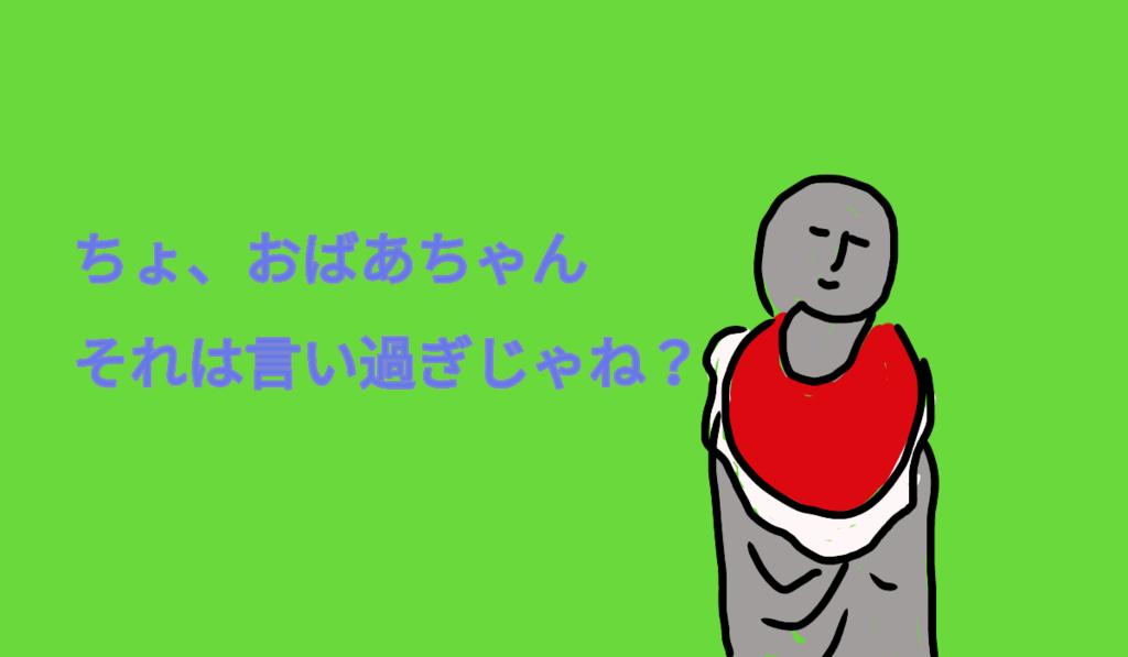 f:id:nankasuzuki:20180712162136p:plain