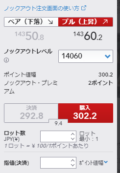 f:id:nankasuzuki:20181028171851p:plain