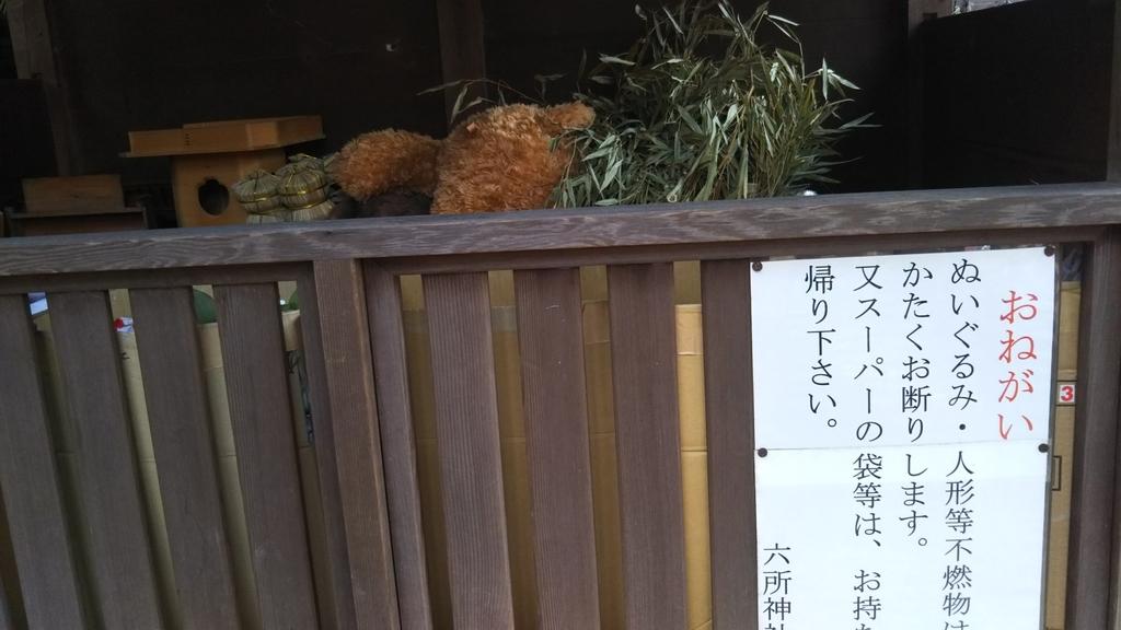 f:id:nankasuzuki:20181108164637j:plain