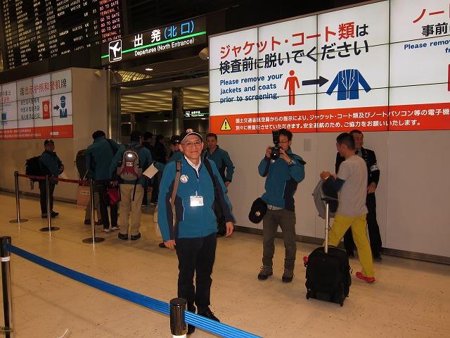 f:id:nankyoku_30nin:20151203050844j:plain
