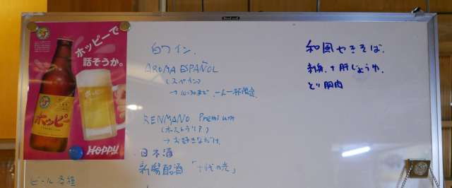 f:id:nankyoku_30nin:20161006145251j:plain