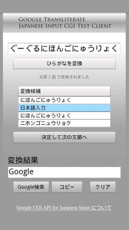 20101128001543