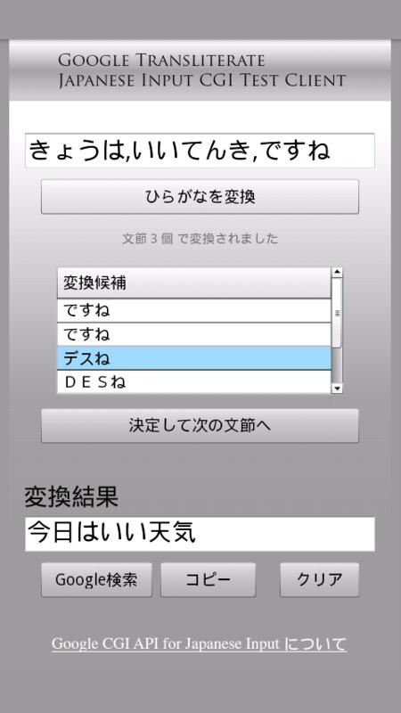 20101128001544
