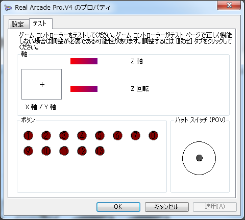 f:id:nanmo:20200330142449p:plain