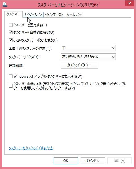 f:id:nanmo:20200330145125p:plain
