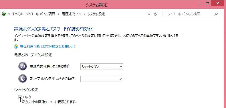 f:id:nanmo:20200330145453p:plain