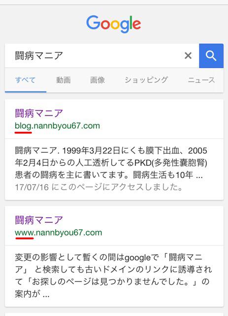 f:id:nannbyou67:20170718062948p:plain