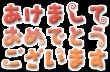 f:id:nannbyou67:20180101050554p:plain