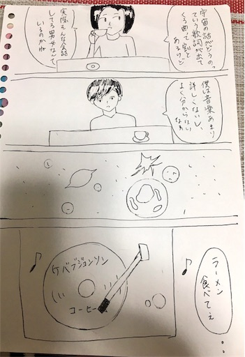f:id:nannimoshinai:20171016215345j:image