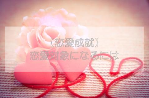 f:id:nano-hana01:20190925140013p:plain