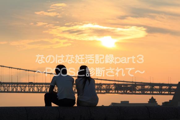 f:id:nano-hana01:20190925143510p:plain