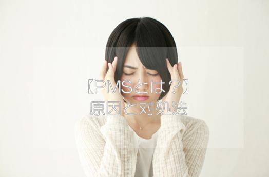 f:id:nano-hana01:20190925150015p:plain