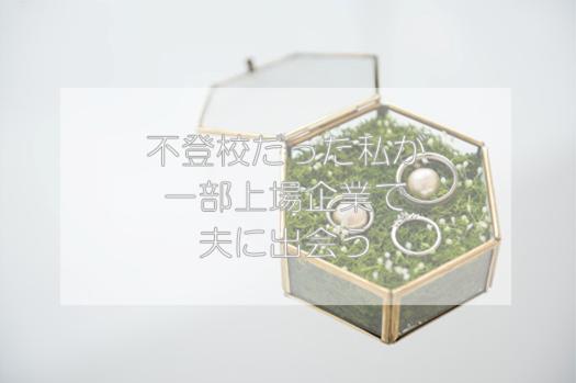 f:id:nano-hana01:20190925150544p:plain