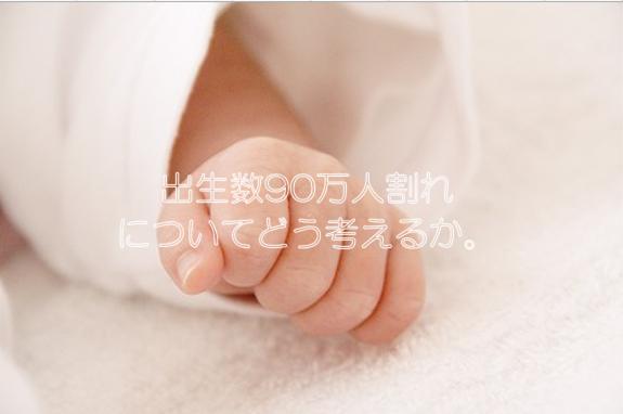 f:id:nano-hana01:20191007191200p:plain