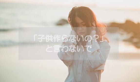 f:id:nano-hana01:20191015104724p:plain