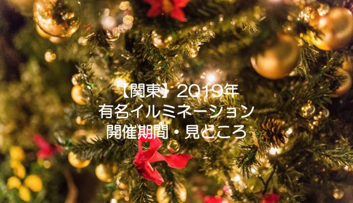 f:id:nano-hana01:20191016162225p:plain