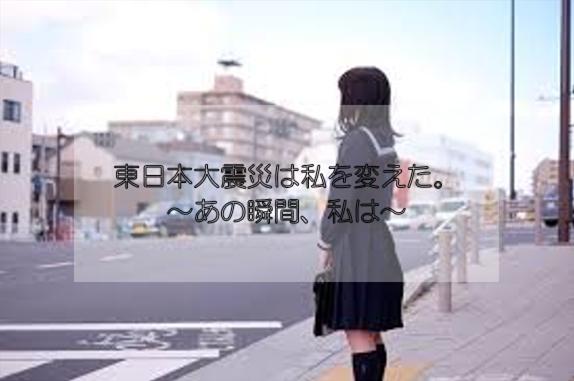 f:id:nano-hana01:20191028170132p:plain