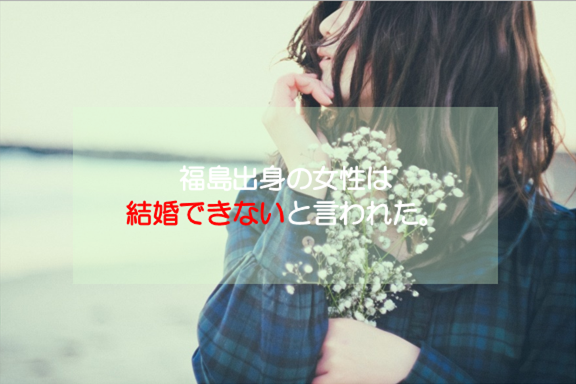 f:id:nano-hana01:20191029104030p:plain