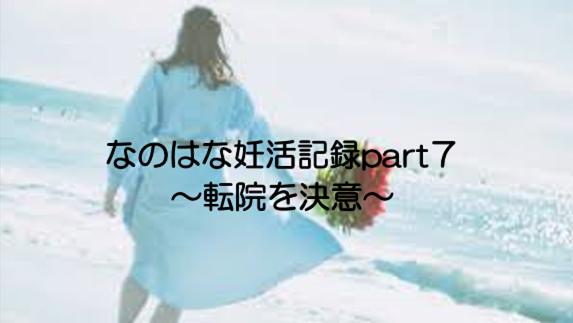 f:id:nano-hana01:20191108110746p:plain