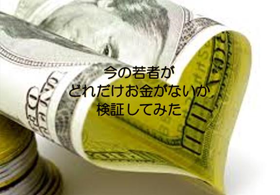 f:id:nano-hana01:20191112134409p:plain