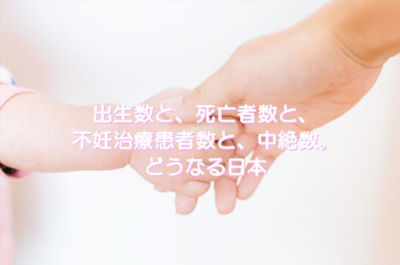 f:id:nano-hana01:20191113163924p:plain