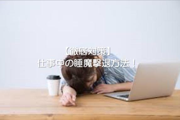 f:id:nano-hana01:20191115151956p:plain