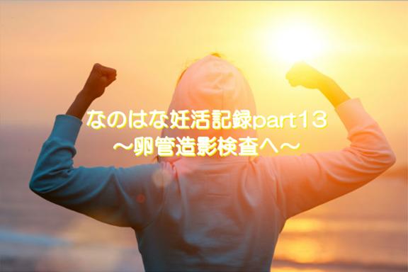 f:id:nano-hana01:20191121143243p:plain