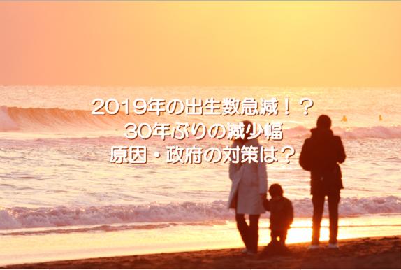 f:id:nano-hana01:20191127105943p:plain