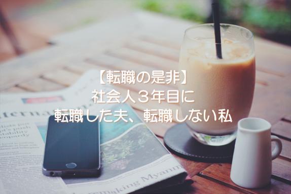 f:id:nano-hana01:20191218100013p:plain