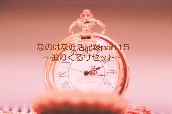 f:id:nano-hana01:20200120102239p:plain