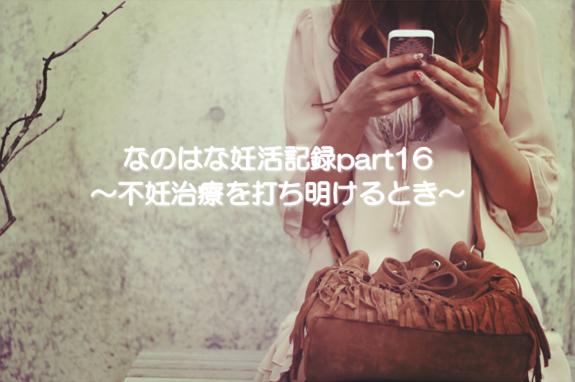 f:id:nano-hana01:20200127111820p:plain