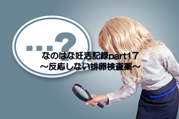 f:id:nano-hana01:20200212144301p:plain