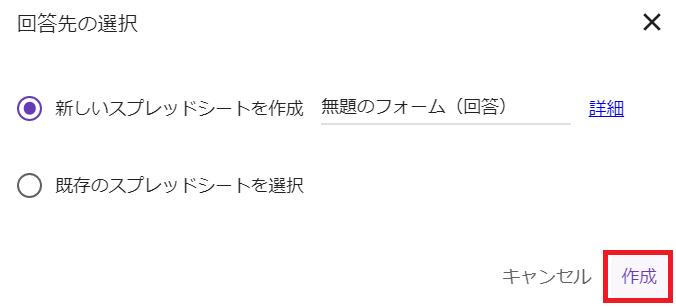f:id:nano5656:20210609222821p:plain