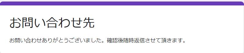 f:id:nano5656:20210609224958p:plain