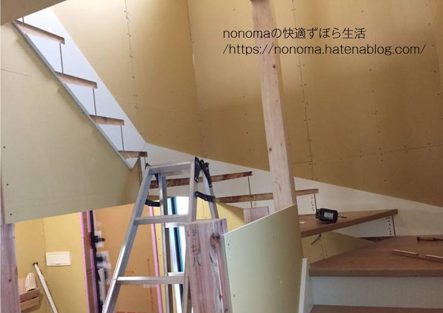 f:id:nano_nonoma:20200301125832p:plain
