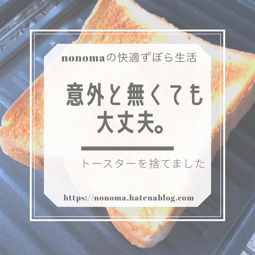 f:id:nano_nonoma:20200627205255p:image
