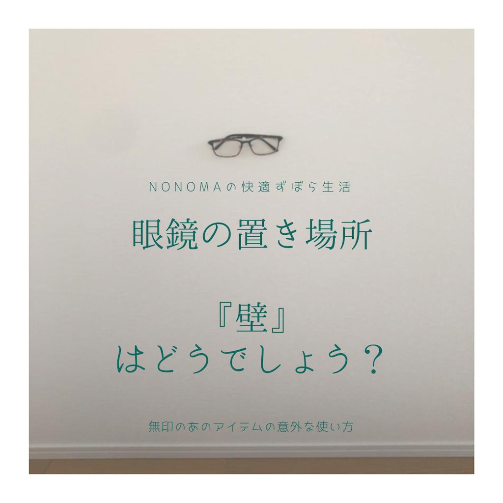 f:id:nano_nonoma:20200821160826p:image